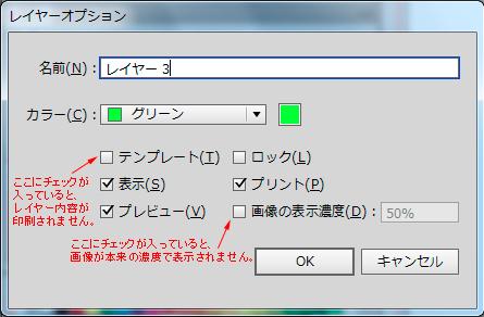 layerOption