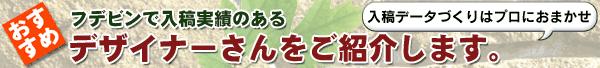 syoukai