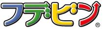 チラシ印刷の. チラシ印刷 印刷通販 オンライン印刷 CDジャケット印刷 パンフレット印刷 Tシャツ印刷 無線とじ印刷 PDF入稿 フォトショップ入稿 Photoshop入稿 ジャパンカラーマッチング認証 ミシン マットPP貼 UVリオトーン印刷 蓄光印刷 ホログラム箔 オープンオフィス入稿 DIC対応 全国送料無料 代金後納 見積もり対応